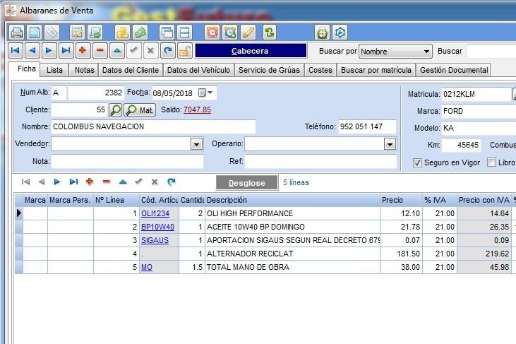 Software para talleres: el saldo del cliente
