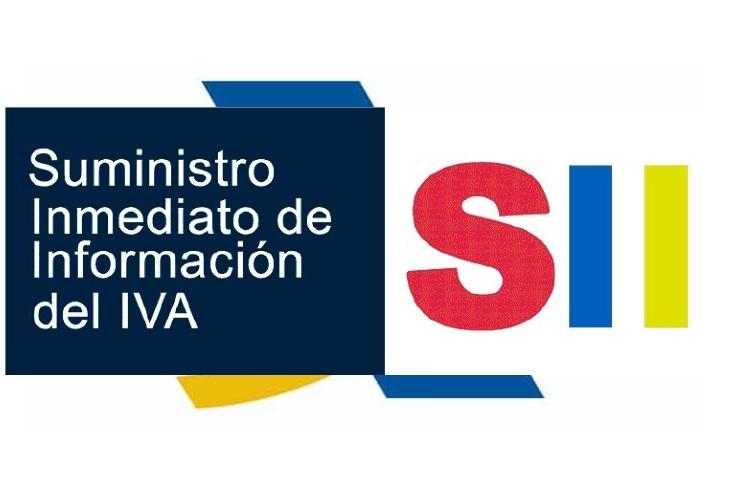 Logo SII y AEAT para programas de facturacion